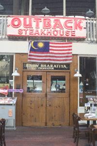 The entrance to the Outback Steakhouse, Bukit Bintang, Kuala Lumpur