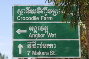 Road sign in Siem Reap - the crocodile farm and Angkor Wat are the main destinations!
