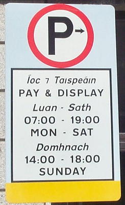 The Tironian et on a pay-and-display sign in Dublin