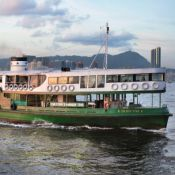 Hong Kong Star Ferry arriving at Wan Chai Ferry Pier