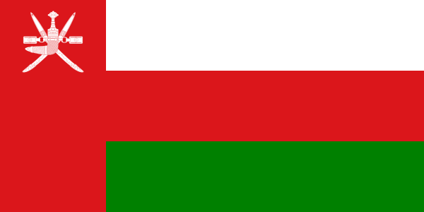 Flag of the Sultanate of Oman